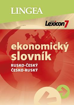 Lex7-ru-ekonomicky